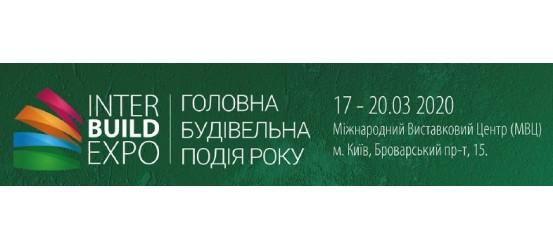 Выставка InterBuildExpo 2020 в Киеве
